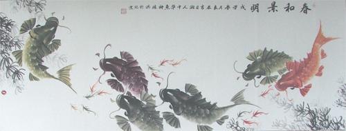 徐湛写意鲤鱼的画法