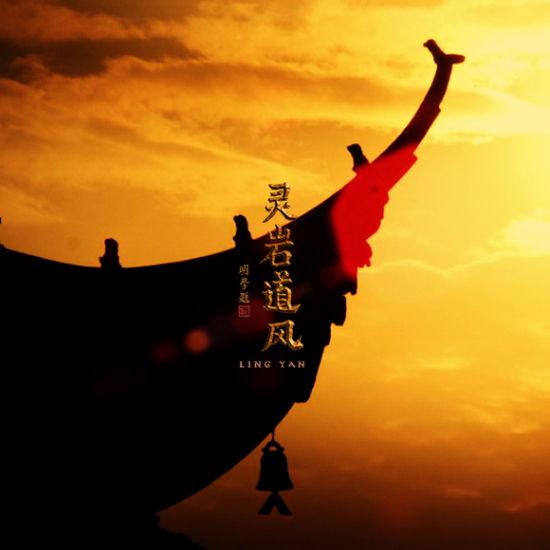 海报:夕阳晚照